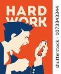 boss swears through phone....   Shutterstock .eps vector #1073343344