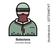 terrorist line color icon | Shutterstock .eps vector #1073348747
