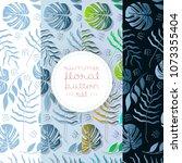 floral pattern set  floral... | Shutterstock .eps vector #1073355404