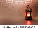 ramadan lantern in low light... | Shutterstock . vector #1073367659
