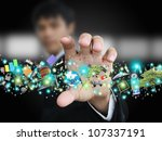 man holding object   Shutterstock . vector #107337191
