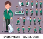 a set school boy with injury... | Shutterstock .eps vector #1073377001