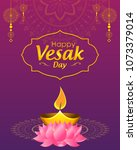 happy vesak day wishes... | Shutterstock .eps vector #1073379014
