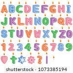 3d appearance birthday or... | Shutterstock .eps vector #1073385194
