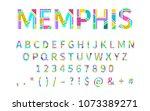 pop art memphis style font for...   Shutterstock . vector #1073389271