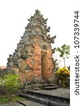 traditional balinese temple  ... | Shutterstock . vector #107339744