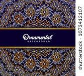 arabic ornament background... | Shutterstock .eps vector #1073412107