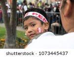 lima  peru   october 10th 2017  ...   Shutterstock . vector #1073445437