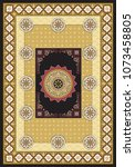 carpet rugs oriental turkish... | Shutterstock .eps vector #1073458805