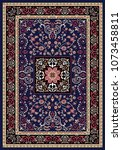 carpet rugs oriental turkish... | Shutterstock .eps vector #1073458811