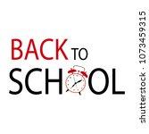 back to school | Shutterstock .eps vector #1073459315