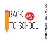 back to school | Shutterstock .eps vector #1073459429