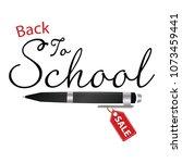 back to school | Shutterstock .eps vector #1073459441