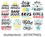 collection of 13 children logo...   Shutterstock .eps vector #1073479601
