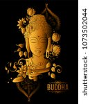 illustration of lord buddha in... | Shutterstock .eps vector #1073502044