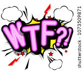 wtf   retro lettering with...   Shutterstock . vector #1073509871