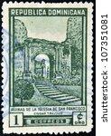 dominican republic   circa 1960 ... | Shutterstock . vector #107351081