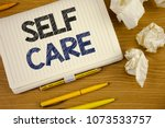 writing note showing self care. ... | Shutterstock . vector #1073533757