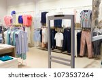 scanner entrance gate for... | Shutterstock . vector #1073537264