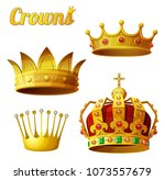 set 3 of royal gold crowns... | Shutterstock . vector #1073557679