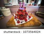 strawberry multi layer birthday ... | Shutterstock . vector #1073564024