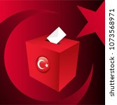 parliamentary elections in... | Shutterstock .eps vector #1073568971