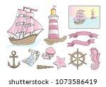 sea clipart pink sea color...   Shutterstock .eps vector #1073586419