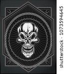 skull tattoo. life is short  | Shutterstock .eps vector #1073594645