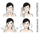 steps how to facial care.... | Shutterstock .eps vector #1073610854