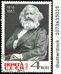 Small photo of Ukraine - circa 2018: A postage stamp printed in USSR show Karl Heinrich Marx is a German philosopher, sociologist, economist, writer, poet, political journalist, public figure. Circa 1968.