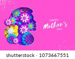 silhouette of a mother in paper ... | Shutterstock .eps vector #1073667551