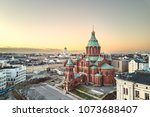 Aerial view of Uspenski Cathedral, Helsinki Finland