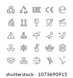 set of quality universal...   Shutterstock .eps vector #1073690915