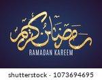 ramadan kareem. hand drawn... | Shutterstock .eps vector #1073694695