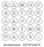 set of quality universal...   Shutterstock .eps vector #1073714675