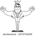 a cartoon teacher ready to give ... | Shutterstock .eps vector #1073733209