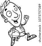 a cartoon illustration of a man ... | Shutterstock .eps vector #1073757389