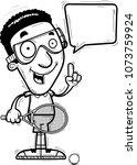 a cartoon illustration of a... | Shutterstock .eps vector #1073759924
