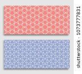 seamless horizontal borders... | Shutterstock .eps vector #1073777831