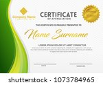 certificate template with wave... | Shutterstock .eps vector #1073784965