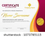 certificate template with wave... | Shutterstock .eps vector #1073785115