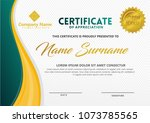 certificate template with wave... | Shutterstock .eps vector #1073785565