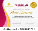 certificate template with wave... | Shutterstock .eps vector #1073786291