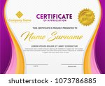certificate template with wave... | Shutterstock .eps vector #1073786885
