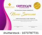 certificate template with wave... | Shutterstock .eps vector #1073787731