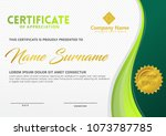 certificate template with wave... | Shutterstock .eps vector #1073787785