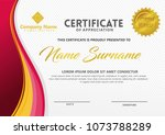 certificate template with wave... | Shutterstock .eps vector #1073788289