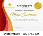 certificate template with wave... | Shutterstock .eps vector #1073789135