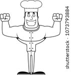 a cartoon chef smiling. | Shutterstock .eps vector #1073793884