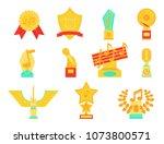 music vector award statuette... | Shutterstock .eps vector #1073800571